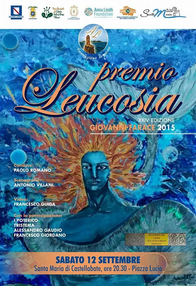 premio leucosia 2015